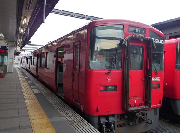 P10500201