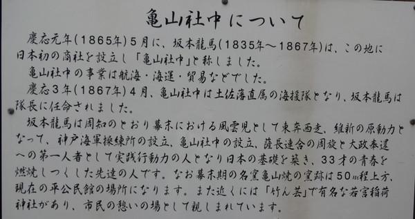 Dsc008771